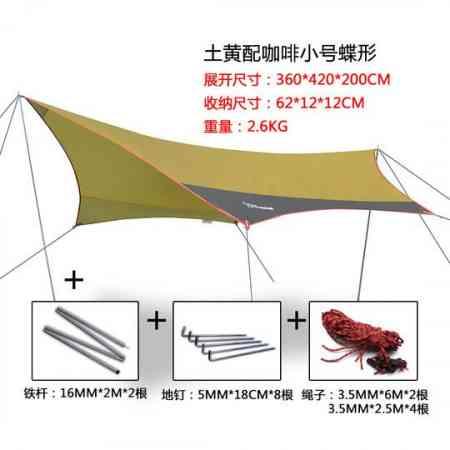 Awning tent canopy gazebo camping outdoor tent beach camping double pole oversized irons vidalido