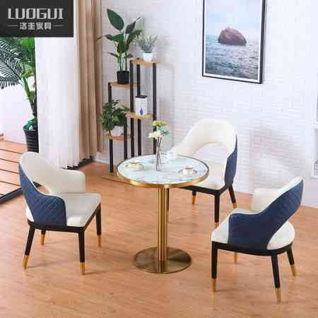 Light luxury marble negotiation table and chair combination post-modern stainless steel household round coffee table sales department reception desk