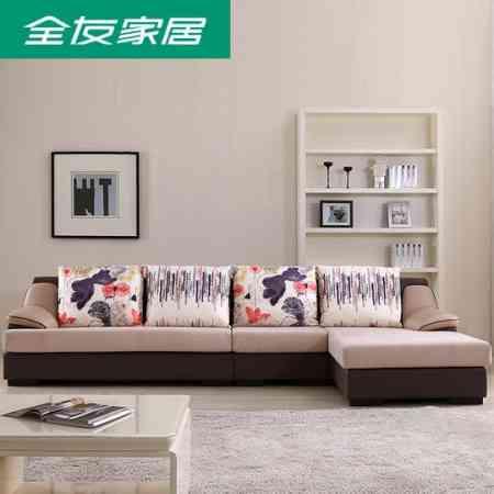 All friends furniture simple modern fabric sofa small apartment furniture chaise corner corner washable cloth sofa 73018