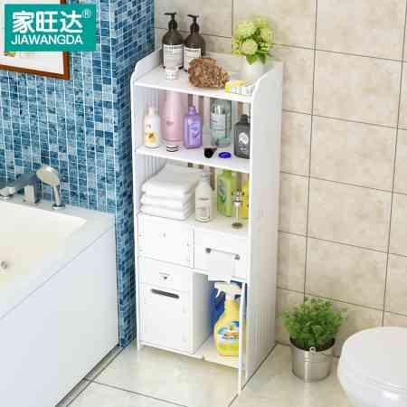 Wanda bathroom rack floor bathroom storage cabinet bathroom locker bathroom toilet side cabinet
