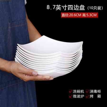 Tableware plate 10 bone china plate pure white household dish round dish ceramic plate 8 inch plate rice plate
