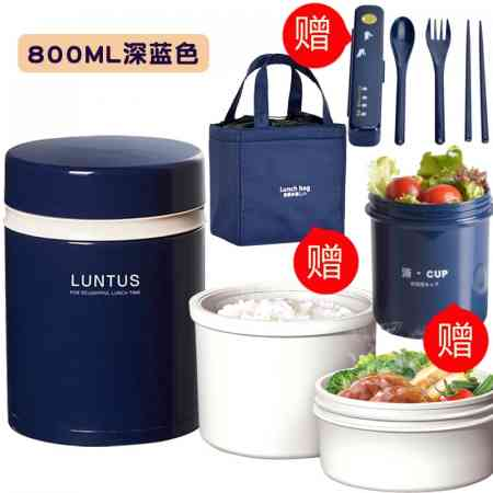 Japan ASVEL stainless steel insulated barrel Japanese-style lunch box portable children's lunch box microwave size capacity