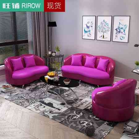 Creative shop reception sofa beauty salon office parlor double three-person clothing shop exhibition hall with small coffee table combination