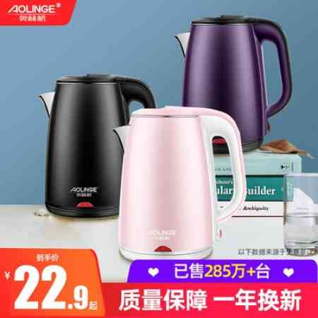 Home Kettle