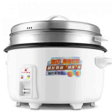 Old-fashioned large rice cooker large capacity 8L10L canteen hotel commercial 15-20 people 30-40 people large rice cooker