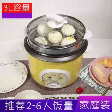 Old-fashioned rice cooker mini 1-3 people-4 people-6 people genuine household electric to small electric rice cooker with steamer 3L4L