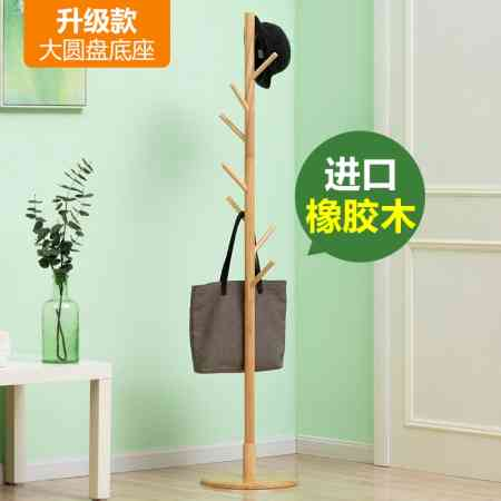 Trojan horse solid wood coat rack floor simple clothes bedroom home storage storage simple modern hanging clothes rack