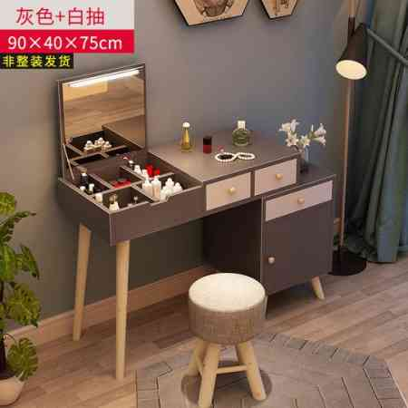 Nordic dressing table bedroom small apartment multi-function net red dressing table modern minimalist economic flip dressing table