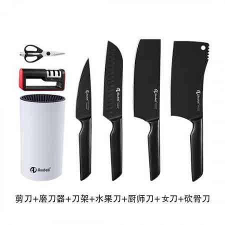 Andeli kitchen knife kitchen knife set stainless steel fruit knife three-piece cutting knife black knife combination