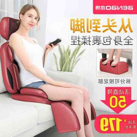 4d electric massage chair automatic household small massager body kneading multi-function elderly sofa