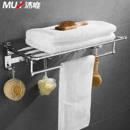 Bathroom shelf bathroom towel rack stainless steel 304 bathroom bathroom hardware accessories set towel rack