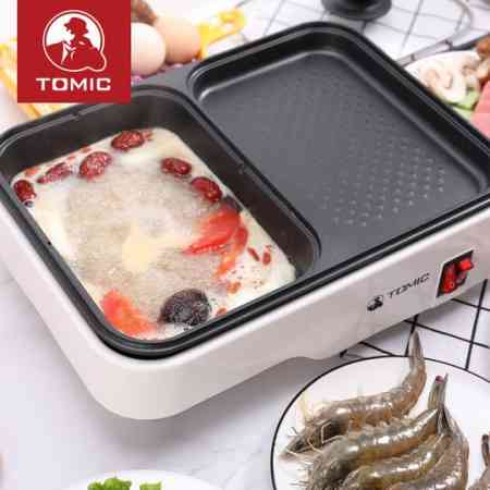 Temei carved TOMIC household multi-function electric hot pot fried small hot pot student dormitory 涮 roast one pot dual-use