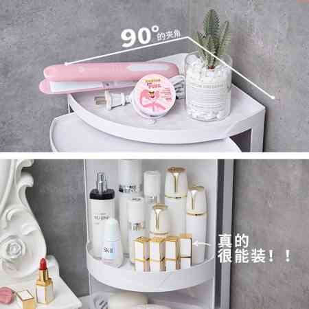2018 bathroom dust triangle rack suction wall plastic storage finishing rack kitchen bathroom rotating locker wall