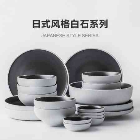 Japanese Plate Sets