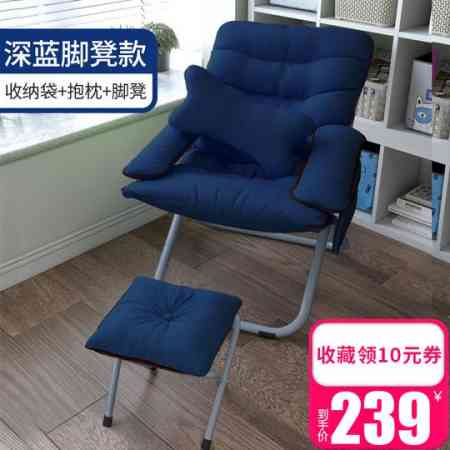 Suo Le lazy couch chair dormitory single computer recliner home bedroom modern minimalist balcony room folding