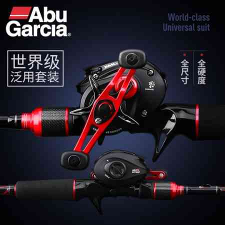 Genuine Abu Road Auchi set BMAX3 Fishing Rod