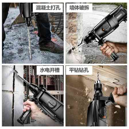Commes light electric hammer household impact drill multi-function high power electric tool concrete drill Germany