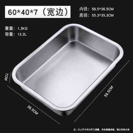 Stainless steel tray commercial rectangular plate barbecue grilled fish metal iron plate large with cover basin extra large basin