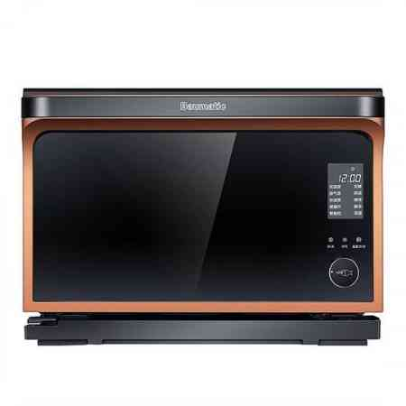 British BAUMATIC BS2804 steaming machine steam oven home desktop steaming oven combo