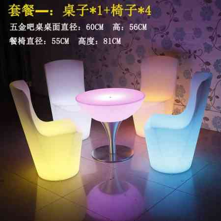 Simple LED light high table bar bar table and chair combination clear bar cocktail table creative coffee round coffee table