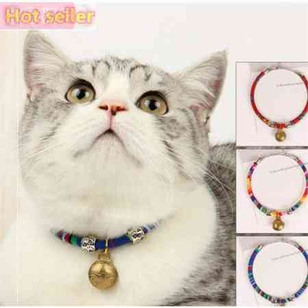 Pets - Cat Collar Bells