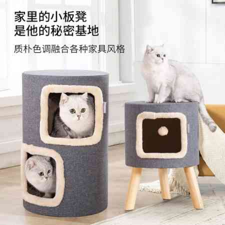 Pets Accessories - Cat's house - Stool