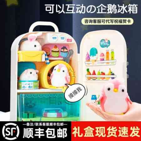 Cute pet refrigerator toy pet penguin
