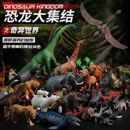 Dinosaurs/Animals Kingdom