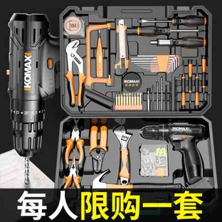 Hardware Tool Kit