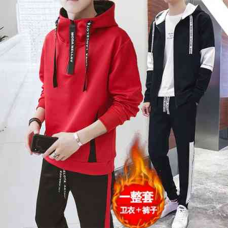 Men's sweater suit plus velvet hooded winter trend middle school clothes casual shirt sports jacket autumn and winter models