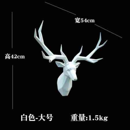 Deer head decoration Nordic style wall hanging lucky porch wall living room dining room decoration European animal head black white