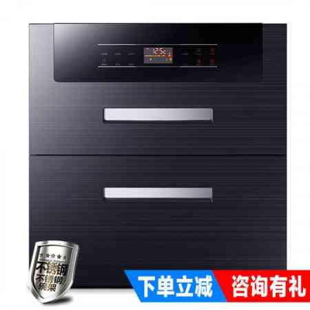 Japanese cherry tree electric disinfection cabinet home embedded kitchen cupboard high temperature three layers of ultraviolet 120L
