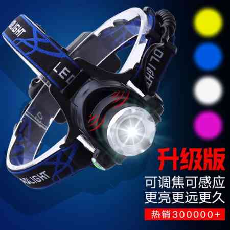 LED headlights glare charging induction long-range 3000 head-mounted flashlight super bright night fishing miner's meter waterproof