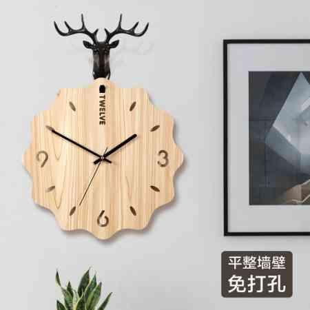 Punch-free wall clock modern minimalist living room decoration clock Nordic style elk silent clock wooden creative wall watch