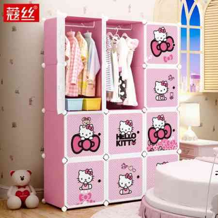 Children's wardrobe cartoon economical simple modern little girl assembled wardrobe simple combination baby storage cabinet