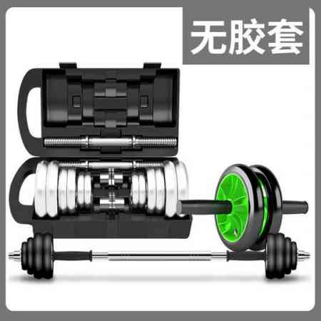 Dumbbells Plating 20kg 15kg Fitness Equipment Men's Home Miles Dumbbell Set Gift Box