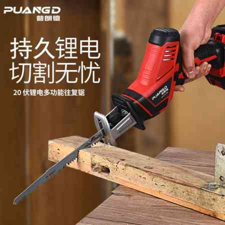 Prande 20V rechargeable lithium battery reciprocating saw blade saw household small mini chainsaw outdoor portable logging