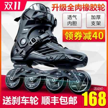 Stanley male and female roller shoes roller skates adult adult skates speed skating shoes roller shoes roller skates professional
