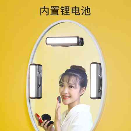 Mirror front lamp light up cosmetic makeup dresser led hand headlight wiring Free wireless rechargeable warm light usb