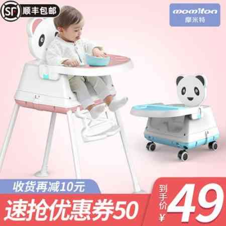 Baby dining chair portable baby eating chair foldable home children dining table and chair dining table home bb seat
