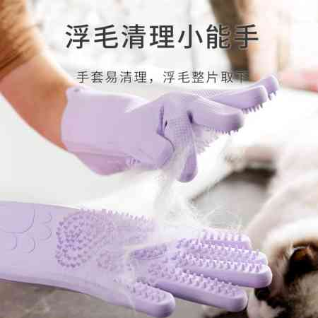 Cats line and gloves cat hair comb cleaner cat dog grooming brush artifact pet cat supplies to the floating hair