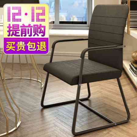 Computer Chair Home Office Chair Modern Simple Lazy Chair Bow Conference Mesh Student Dormitory Back Chair