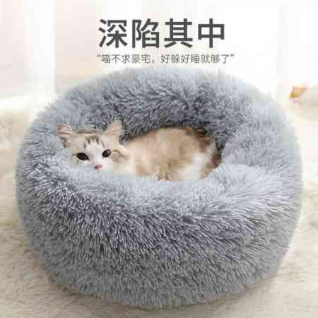 Web celebrity cat kennel four seasons universal teddy kennel closed cat kennel summer pets can take apart and wash thermal supplies
