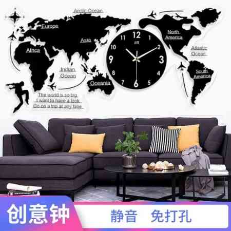 Nordic minimalist world clocks Super large creative earth wall clock Fashion acrylic modern living room silent clock