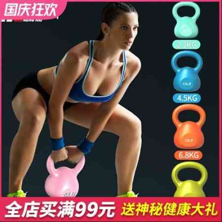 Fitness Kettlebell Ladies Men Yaling Training Sports Squat Equipment Household Hip Lifting Kettle Small Dumbbell Thin Arm