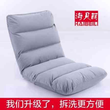 Tatami Sofa