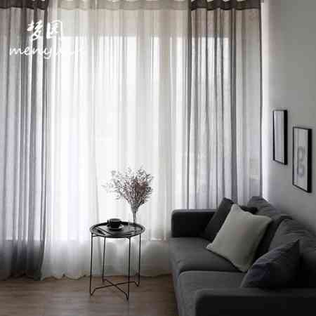 Nordic simple modern solid color floor curtains White gauze window gauze partition screens fabric finished products custom