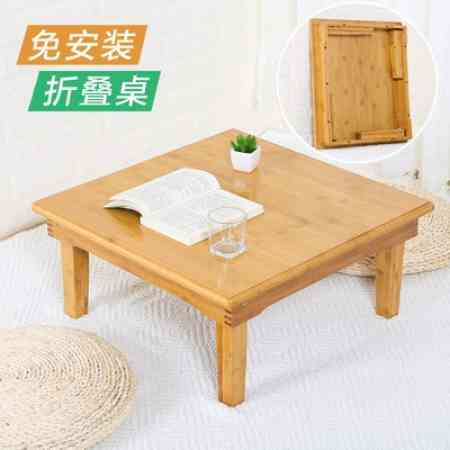 Bamboo folding table tatami tables kang table solid wood dining table square to the table small coffee table square table low table