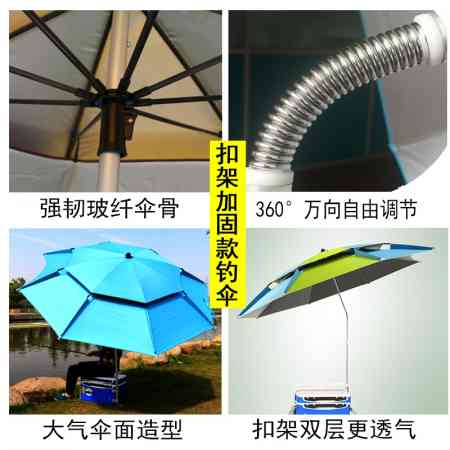 Dai Weiying fishing umbrella new 2.2 m universal thickening sunscreen rain folding fishing umbrella hanging outdoor shade umbrella