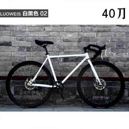 Lovis dead fly bicycle male road racing disc brake student female bicycle sports car 24 inch 26 inch solid tire